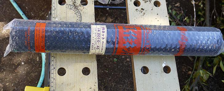 工作ネット-ビニール-亀甲金網-2010-45をケイヨーデイツーで買って来た1.jpg