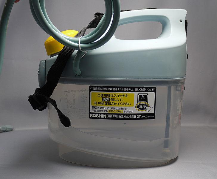 工進-ガーデンマスター乾電池式噴霧器(洗浄スイッチ付)3L-GT-3Sを買った8.jpg