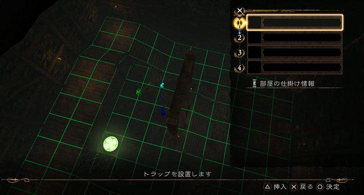 影牢-~ダークサイド-プリンセス~を始めた1-9.jpg