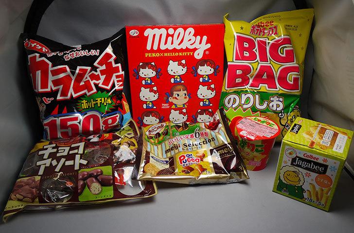 御菓子をクリスマスプレゼント用に大量に買ってきた1.jpg