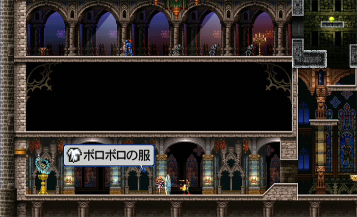 悪魔城ドラキュラ-harmony-of-despairをやってみた4.jpg