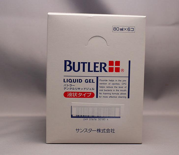 手持ちが無くなったのでバトラー-デンタルリキッドジェル-80ml-×-6本を買った2.jpg