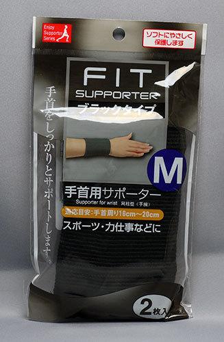 手首用サポーター-ブラックM-1.jpg