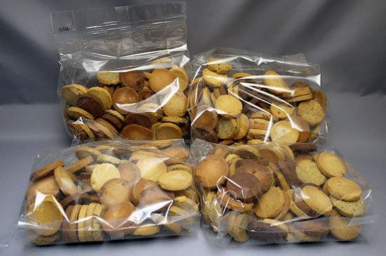 新★訳あり豆乳おからゼロクッキーを買った1.jpg