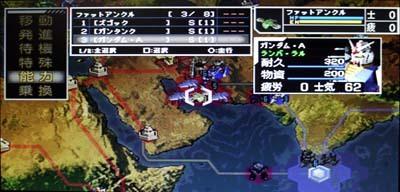 新ギレンの野望ランバラル31T画面.jpg