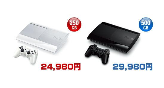 新型PS3が発表された.jpg
