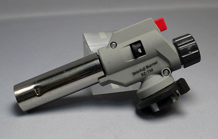新富士バーナー-パワートーチ-RZ-730Sを買った1.jpg
