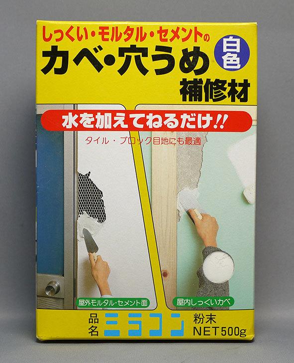 日本ミラコン産業-カベ・穴うめ補修材-ミラコン-白-500g-M-500Wを買った1.jpg