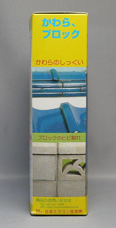 日本ミラコン産業-カベ・穴うめ補修材-ミラコン-白-500g-M-500Wを買った4.jpg