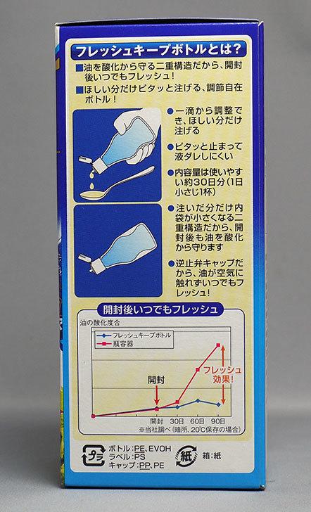 日清アマニ油-145gを買った3.jpg