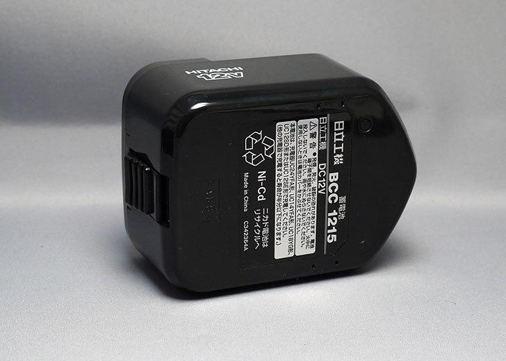 日立工機-コードレスドライバドリル-FDS12DVDを買った9.jpg