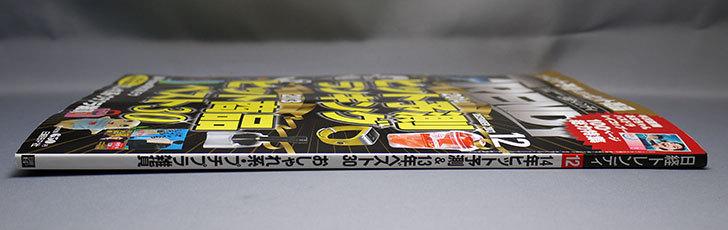 日経-TRENDY-(トレンディ)-2013年-12月号を買った2.jpg