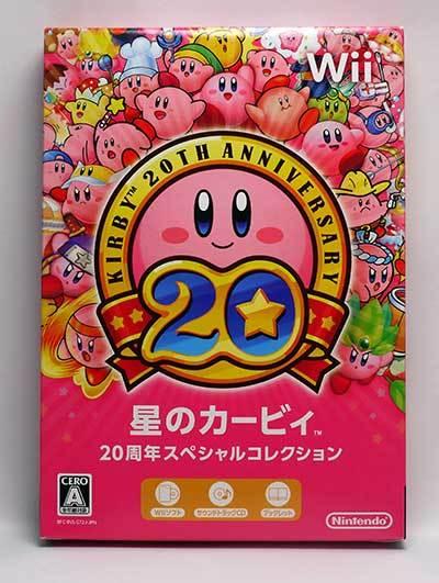 星のカービィ-20周年スペシャルコレクション-1.jpg