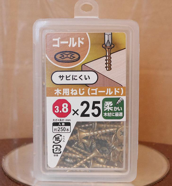 木用ネジ(ゴールド)3.8×25mmをケイヨーデイツーで買って来た1.jpg