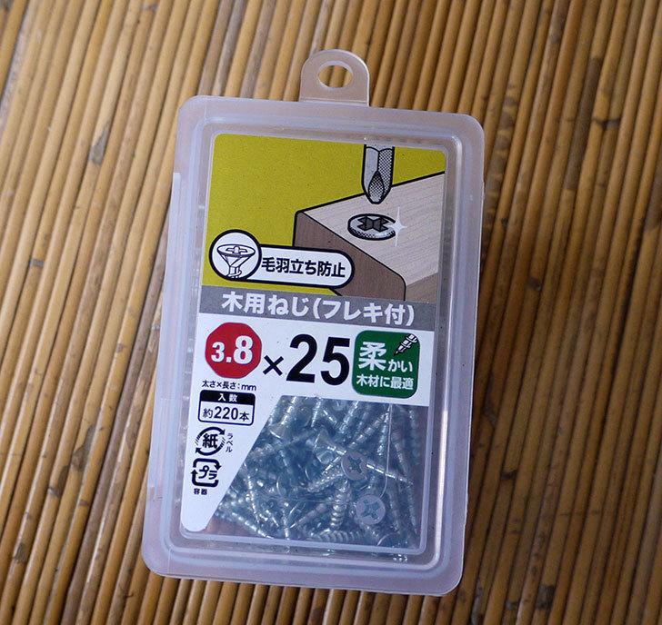 木用ネジ(フレキ付)3.8×25mmをケイヨーデイツーで買って来た1.jpg