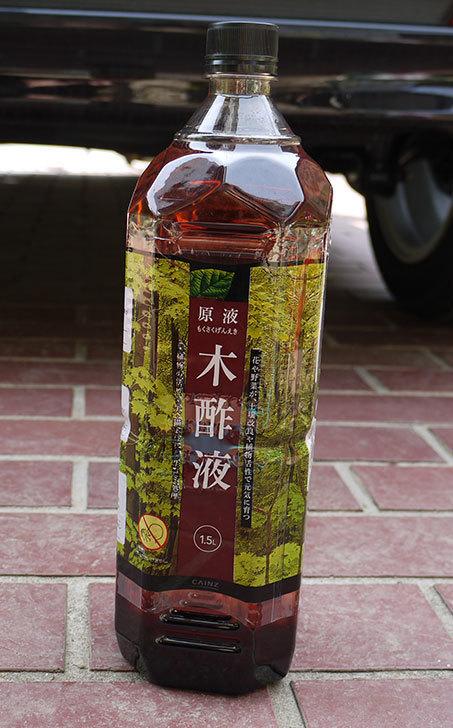 木酢液-1.5Lをカインズで買ってきた1.jpg