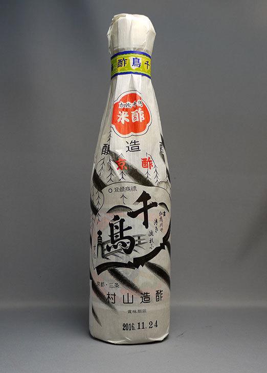 村山醸造-千鳥酢-360mlを買った1.jpg