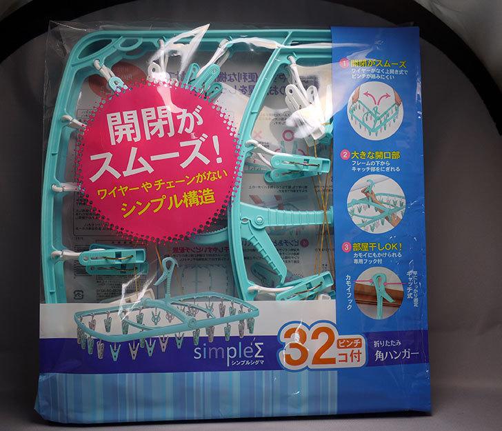 東和産業-シンプルシグマ-折りたたみ角ハンガー-ピンチ32個付を買った1.jpg