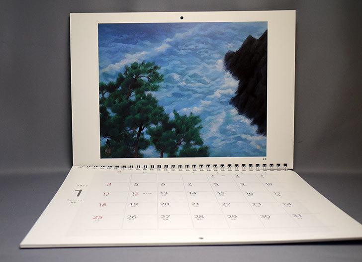 東山魁夷アートカレンダー2015年版-小型判を日経でもらった3.jpg
