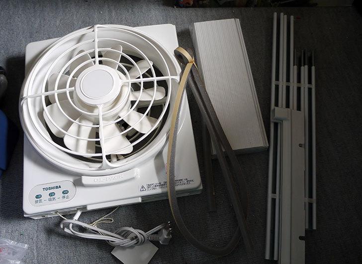 東芝-窓用換気扇-VRW-20X2がamazonアウトレットの有ったの買った1.jpg