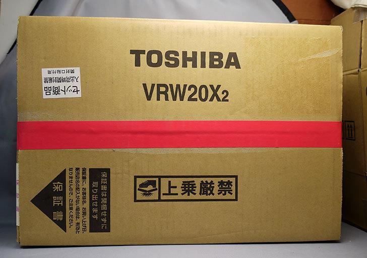 東芝-窓用換気扇-VRW-20X2がamazonアウトレットの有ったの買った2.jpg