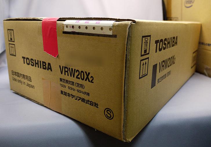 東芝-窓用換気扇-VRW-20X2がamazonアウトレットの有ったの買った3.jpg