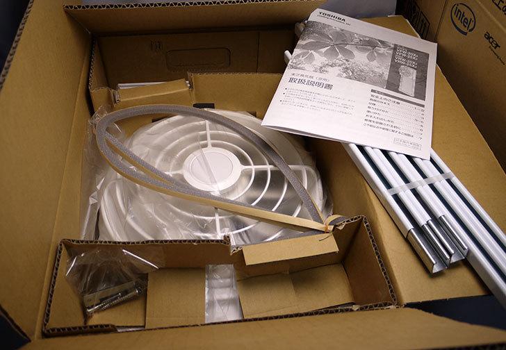東芝-窓用換気扇-VRW-20X2がamazonアウトレットの有ったの買った4.jpg
