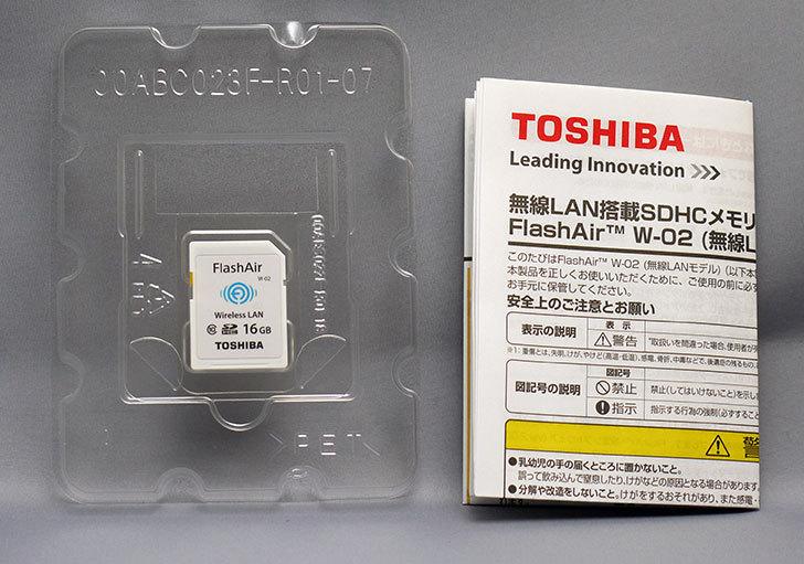 東芝-FlashAir-SD-WC016Gを買った3.jpg