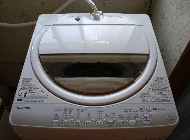 東芝-TOSHIBA-AW-7G2-W-全自動洗濯機を買った1.jpg