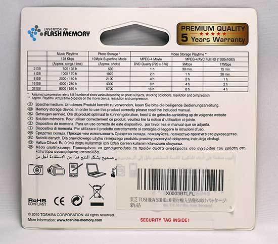 東芝-TOSHIBA-SDHCカード-32GB クラス10-3.jpg