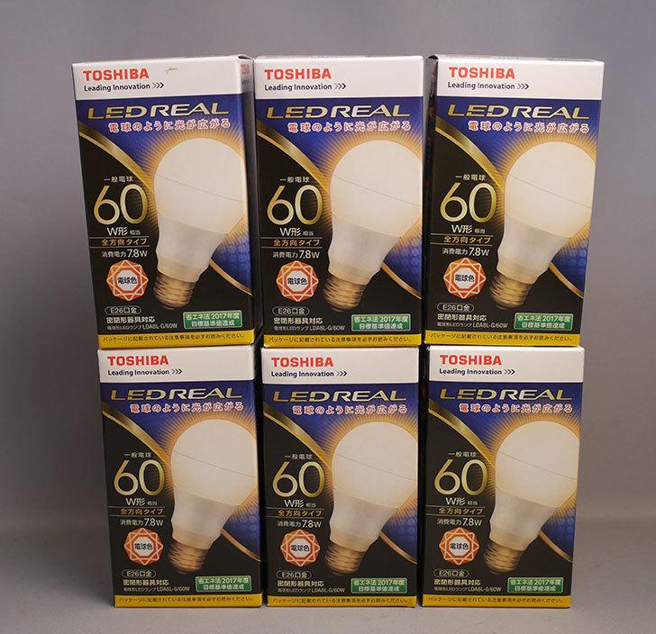 東芝LED電球-一般電球形-LDA8L-G60W-口金直径26mmを6個買った1.jpg
