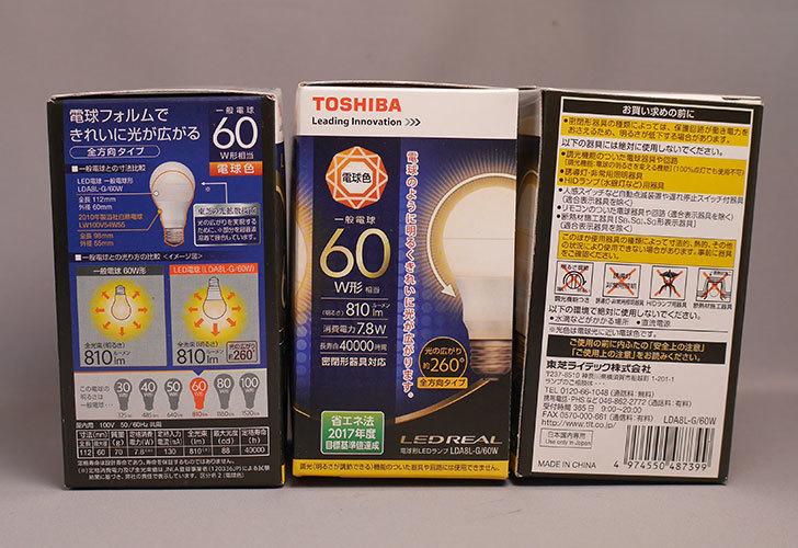 東芝LED電球-一般電球形-LDA8L-G60W-口金直径26mmを6個買った2.jpg