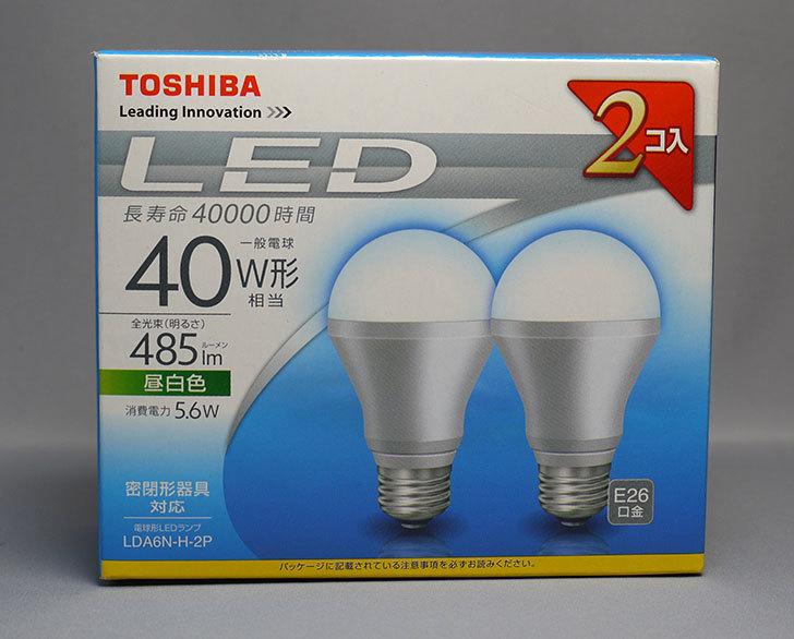 東芝LED電球-一般電球形5.6W-2P-LDA6N-H-2Pを買った1.jpg