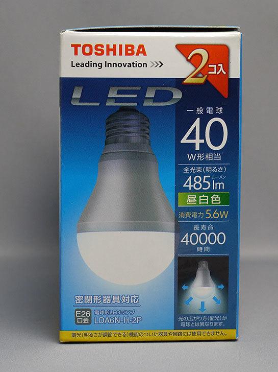 東芝LED電球-一般電球形5.6W-2P-LDA6N-H-2Pを買った3.jpg