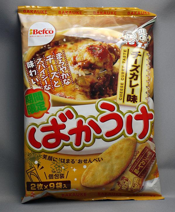 栗山米菓-ばかうけ-チーズカレー味を買って来た1.jpg