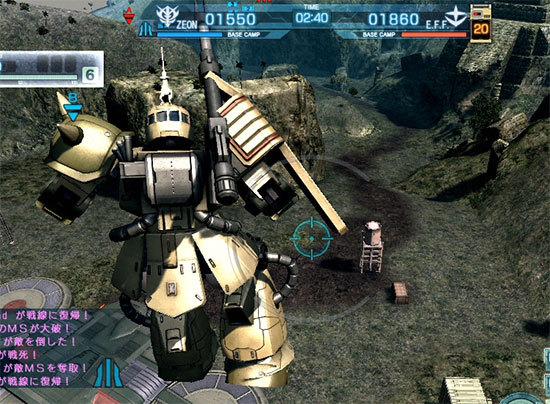 機動戦士ガンダム-バトルオペレーション-1-2.jpg