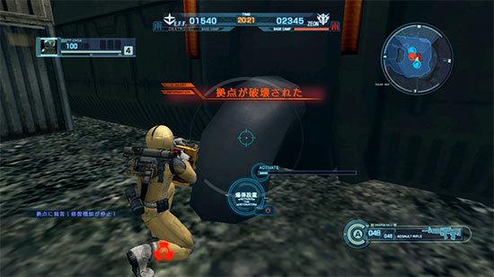 機動戦士ガンダム-バトルオペレーション-2.jpg