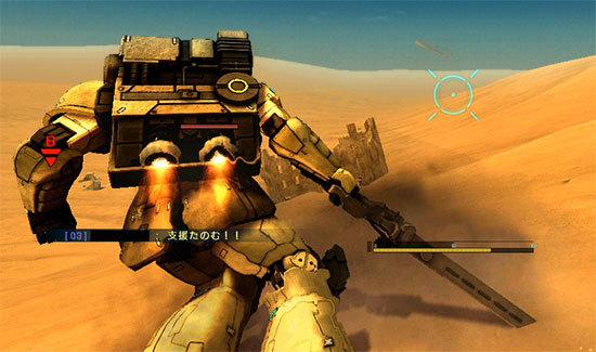 機動戦士ガンダム-バトルオペレーション-4-2.jpg