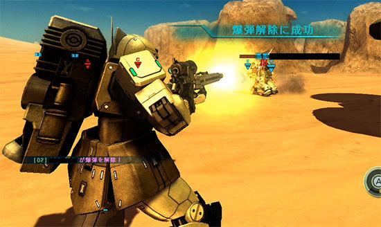 機動戦士ガンダム-バトルオペレーション-8-1.jpg