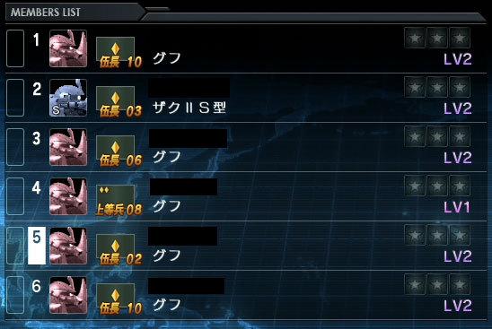 機動戦士ガンダム-バトルオペレーション、プレイ中13-2.jpg