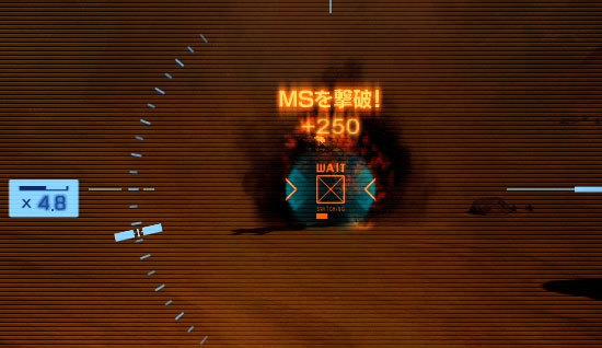 機動戦士ガンダム-バトルオペレーション、プレイ中15-1.jpg