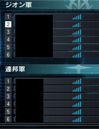 機動戦士ガンダム-バトルオペレーション、プレイ中15-2.jpg