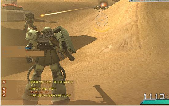 機動戦士ガンダムオンライン10-2.jpg