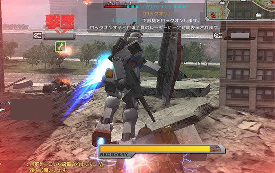 機動戦士ガンダムオンライン12-2.jpg
