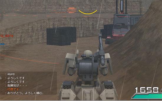機動戦士ガンダムオンライン13-1.jpg