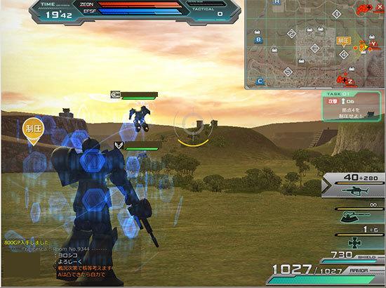 機動戦士ガンダムオンライン9-1.jpg