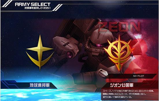 機動戦士ガンダムオンラインβ1-1.jpg
