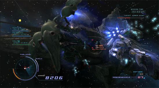 機動戦士ガンダムUC-(特装版)をやった2-1.jpg