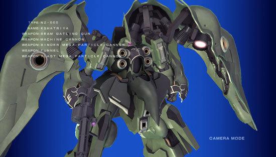 機動戦士ガンダムUC-(特装版)をやった3-1.jpg