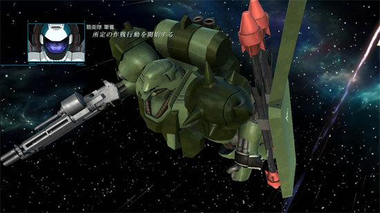 機動戦士ガンダムUC-(特装版)をやった5-1.jpg